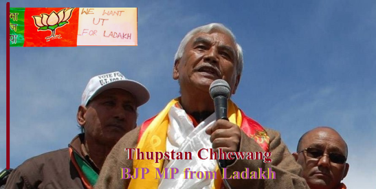 BJP MP from Ladakh Thupstan Chhewang