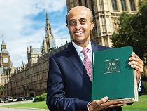 britains-youngest-indian-parliamentarian-jitesh-gadhia-takes-rig-veda-to-the-house-of-lords