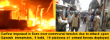 communal-clash-at-soro-curfew-imposed