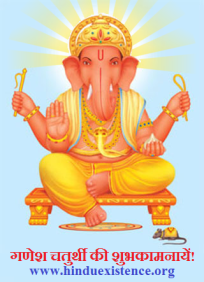 Ganpati Bappa Moriya