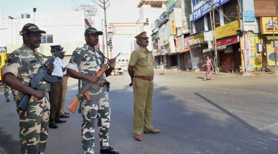 Bandh in Coimbatore