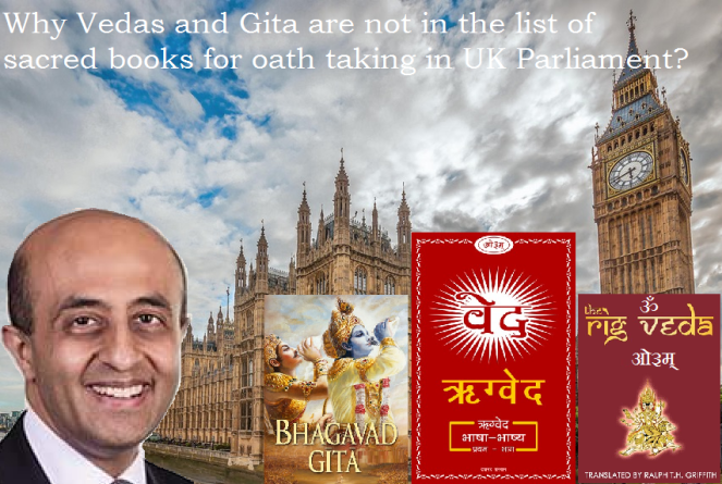 rig-veda-in-british-parliament