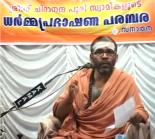 Swami Chidananda Puri, Adwaitha Asharamam, Kolathur, Kerala.