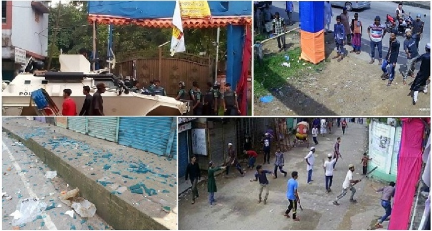 Sylhet ISKCON Attack