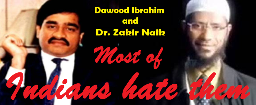 zakir-naik-and-dawood-ibrahim