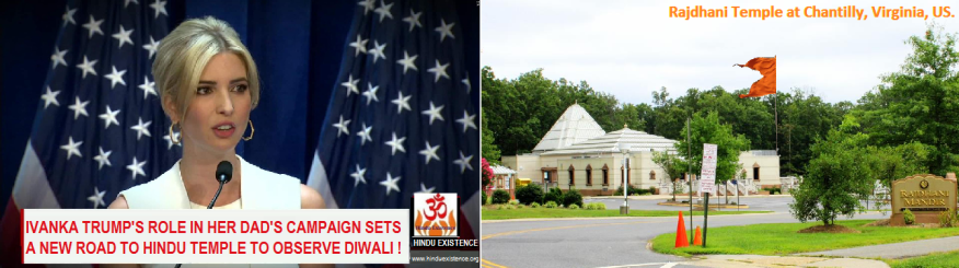ivanka-trump-goes-to-hindu-temple