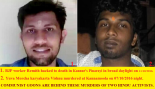 remith-and-vishnu-murder