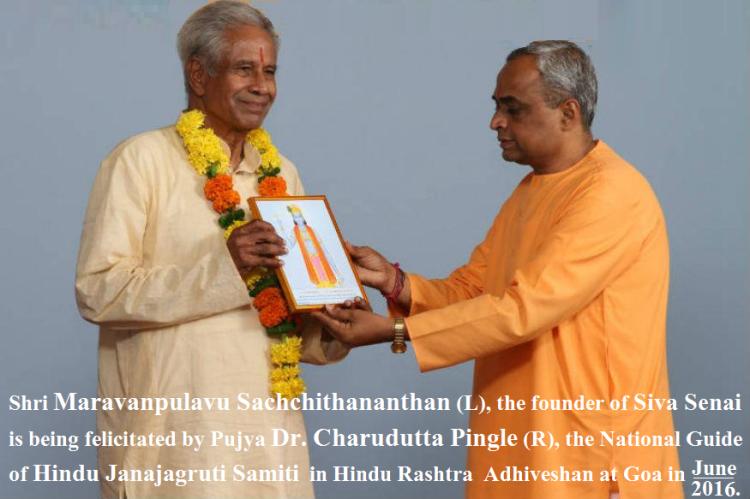 sachchithananthan-ji-and-pujya-pingle-kaka