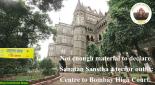 swagat-sanatan-at-mumbai-hc