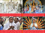 the-reality-of-bengal