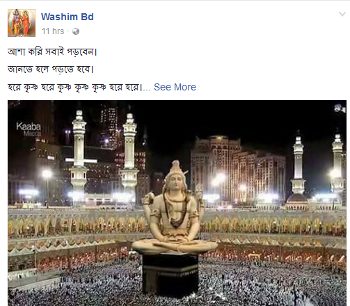 Brahmanbaria Proves Facebook As A Jihadi Tool In Bangladesh To Destroy Hindus!