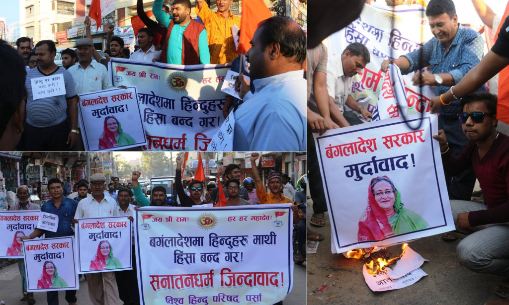 VHP protest against attack on minorities in Bangladesh