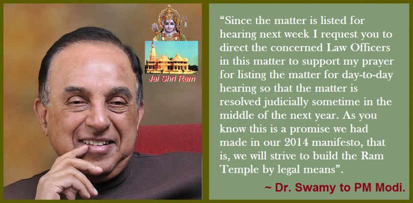 dr-swamy