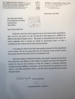 dr-swamys-letter-to-pm-on-ram-temple-hearing-in-sc