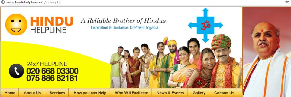 hindu-help-line