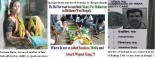 indrajit-murder-for-muharram