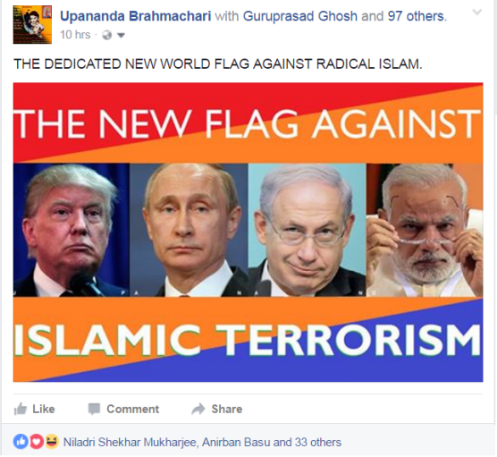 new-flag-against-islamic-terrorism