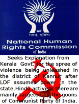 nhrc-on-cpim-kerala
