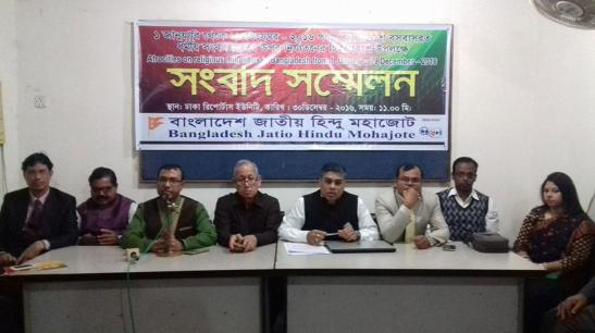 At least 98 people of Hindus community are killed and 357 others attacked physically till December 29 this year, according to Bangladesh Jatiyo Hindu Mohajote. The BJHM leaders hold press conference in Dhaka Reporters' Unity on Friday, December 30, 2016. Photo Courtesy: Daily Star.