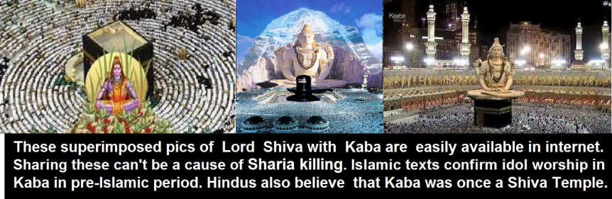 kaba-and-lord-shiva