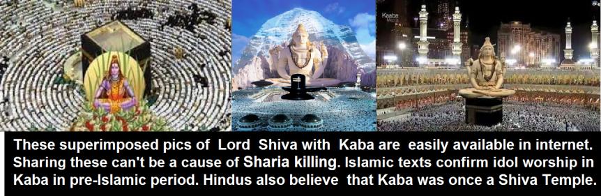 kaba-and-lord-shiva