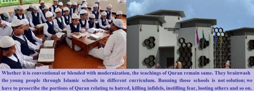 peace-international-school