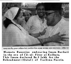 Mamata and Barkati embracing each other. Idrish smiling after seeing this. HE Archive.