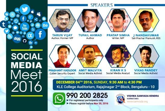 social-media-meet-bengaluru-2016