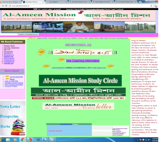 al-ameen-mission