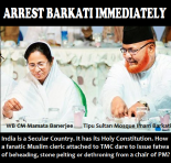 arrest-barkati-immediately