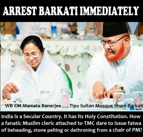arrest-barkati-immediately