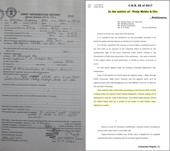 court-papers-pooja-mehta