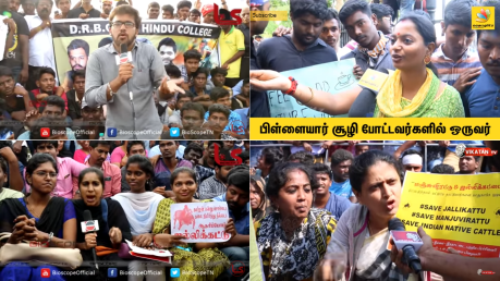 jallikattu-a-pure-hindu-tamil-elam-movement