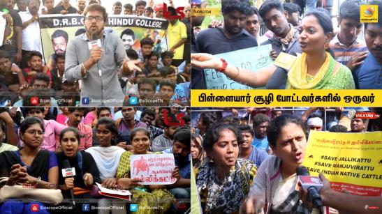 jallikattu-a-pure-hindu-tamil-elam-movement