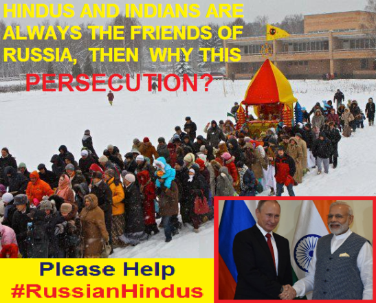 russian-hindus