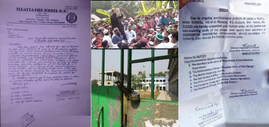 Islamic Fundamentalist closed Tehatta High School for observing Milad-un-Nabi.