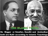 the-islamic-truth