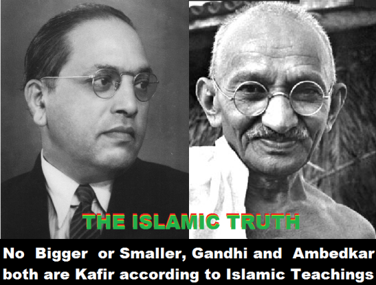 the-islamic-truth
