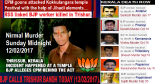 bjp-worker-kirmal-murder-by-cpm-in-trishur