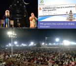 pm-and-sadguru-at-isha-foundation-coimbatore-on-mahashivaratri