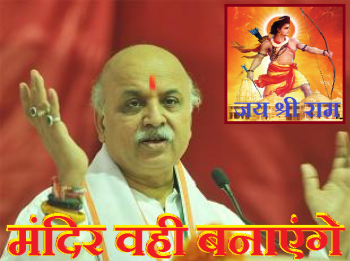 dr-togadia