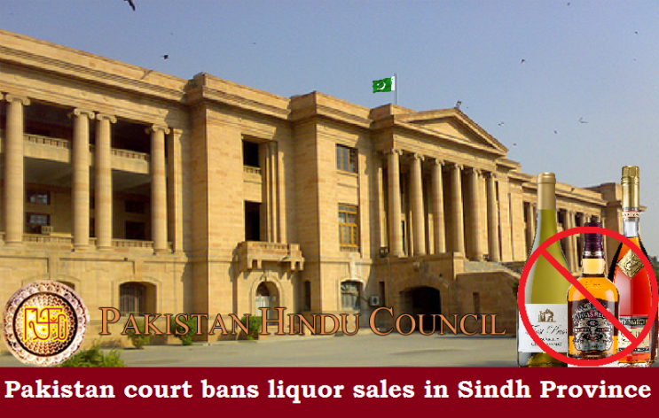 pakistan-court-bans-liquor-sales-in-sindh-province