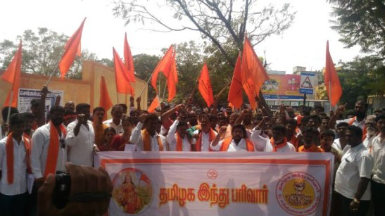 Devout Hindus participating in Chennai demonstrations for Panun Kashmir cause.