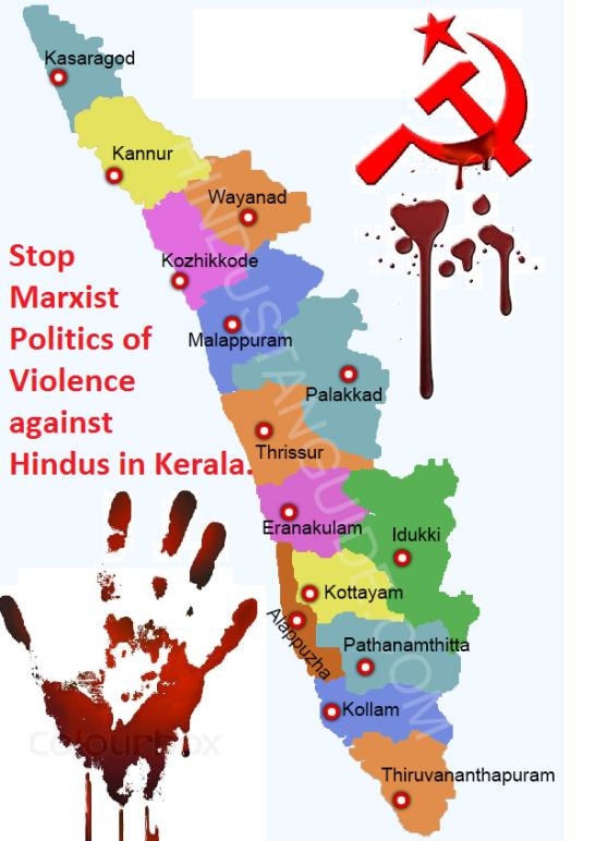 stop-marsist-violence-in-kerala