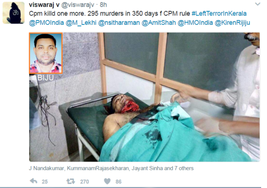 Biju Murder by CPM in Kerala