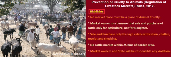 Prevention of Cruelty to Animals (Regulation of Livestock Markets) Rules 2017