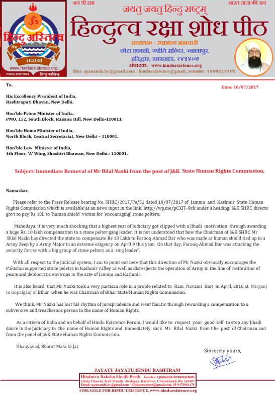 Letter for removal of Bilal Nazki