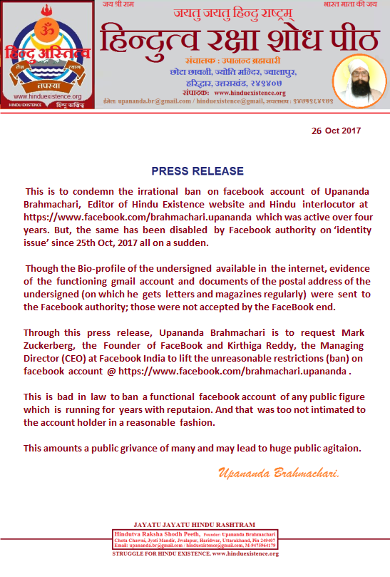 press-release-fb-ban