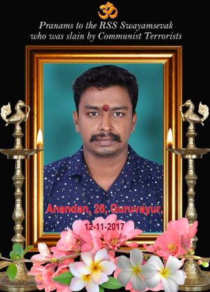 Anandan Homage