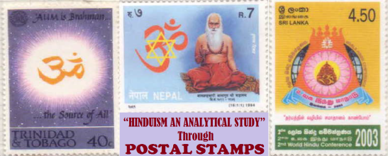 hinduism in postal stamps